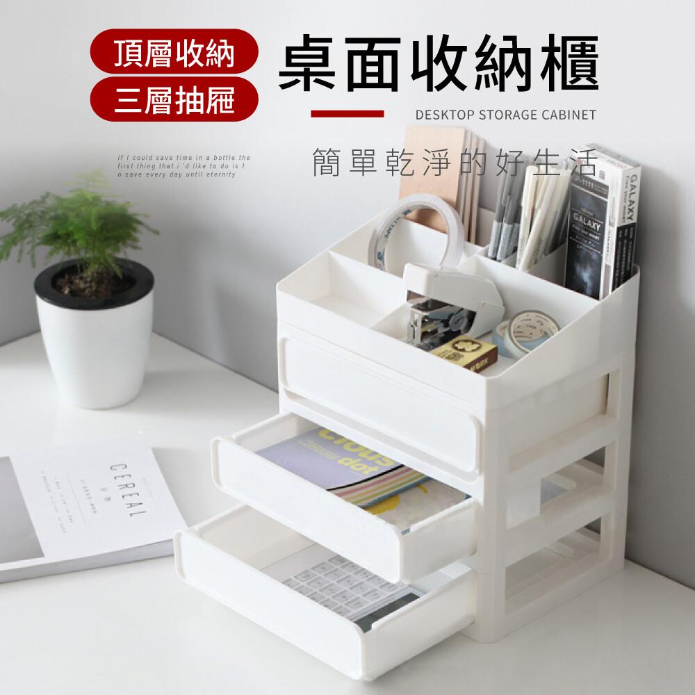 idea-可拆分設計抽屜收納盒