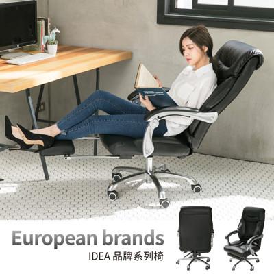 IDEA-透氣皮革鋁合金高背主管椅-附腳托.PU靜音輪 (4.4折)