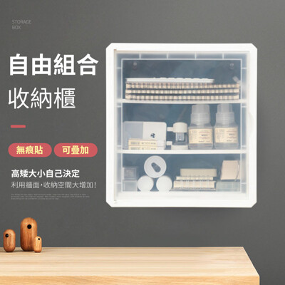 idea-無痕貼自由組合收納櫃 (3.8折)