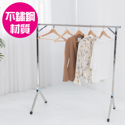 IDEA-全折疊不鏽鋼單桿伸縮曬衣架 (4折)