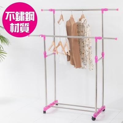IDEA-日系簡約不鏽鋼雙桿伸縮衣架 (3.1折)