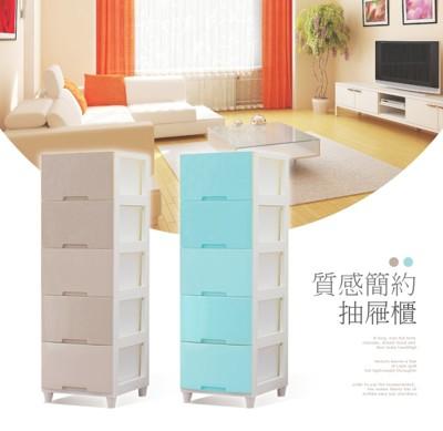 IDEA-日系五層抽屜衣物玩具收納櫃 (5.4折)