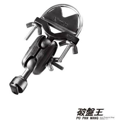 破盤王 Mio後視鏡支架【專利】雙球多角度 MiVue C350 C355 C550 C570 C5 (7.7折)