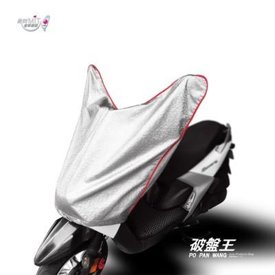 加長款 機車 龍頭罩雙層加厚款車頭罩 防水機車罩 龍頭車罩 台灣摩托車雨衣 狗狗肉 gogoro (9.1折)