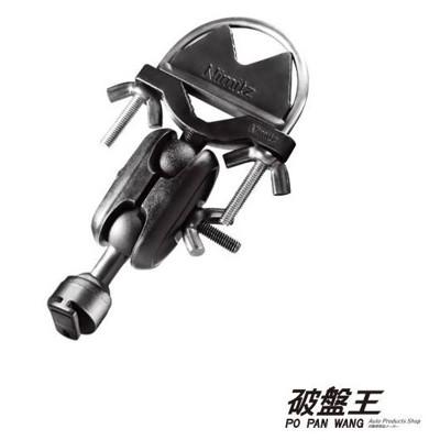 破盤王 Mio 後視鏡支架【專利】雙球多角度 MiVue 731 741 742 751 766pr (7.7折)