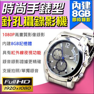 【KINGNET】1080P 手錶型錄影機 時尚風 影像+聲音 針孔密錄器 (7.5折)