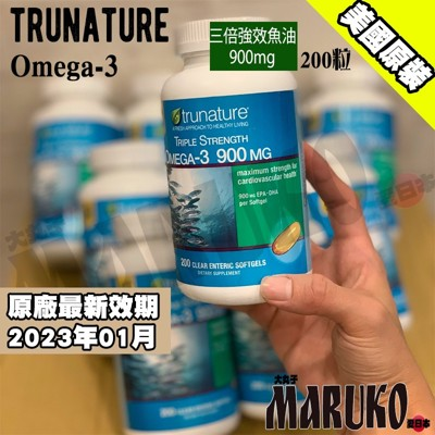 trunature三倍強效魚油 TruNature Triple Strength Omega-3 (6.8折)