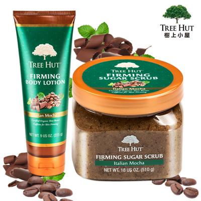 TREE HUT 樹上小屋磨砂膏+身體乳 2入組-義大利摩卡香味 (3.4折)