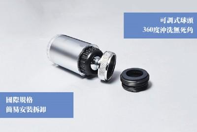 LED感溫變色龍頭省水閥 (3.3折)
