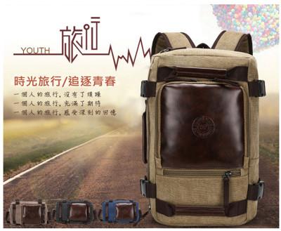 大容量帆布電腦三用後背包行李袋手提包 (5.2折)