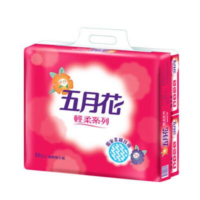 五月花輕柔抽取式衛生紙 (110抽/72包/箱) (8.3折)