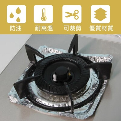 瓦斯爐保潔防油墊(10包入) (2.6折)