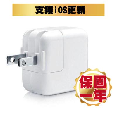 APPLE 全系列 iPad 12W 旅充頭 充電頭 iPad/AIR/PRO/MIMI/平板 (3.7折)