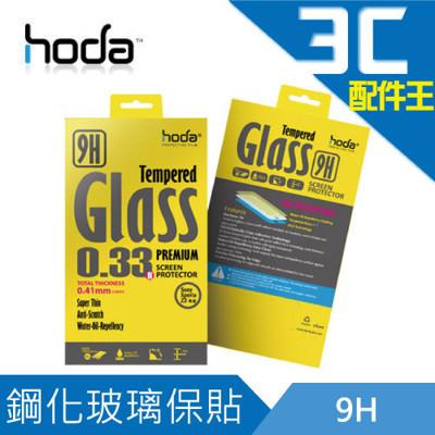 HODA Apple iPhone 7 / 7 Plus 9H鋼化玻璃保護貼 (9.8折)