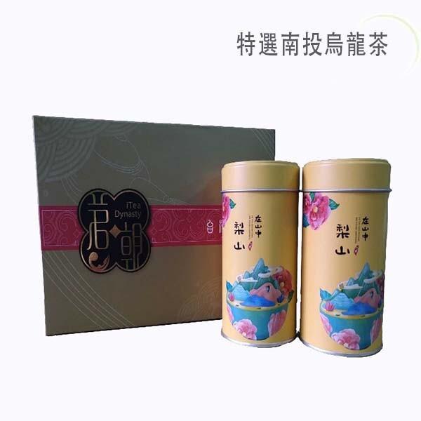 itea我茶 特貢梨山茶禮盒 150克 2 罐裝 禮盒
