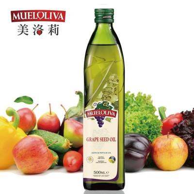 西班牙原裝【Mueloliva美洛莉】100%特級葡萄籽油(500ml) (5.3折)