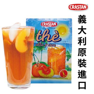義大利原裝進口【CRASTAN可洛詩丹】即溶蜜桃風味茶(90gX1包-一包可泡一壺) (6.7折)