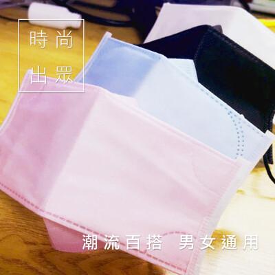 台灣製口罩外銷日本3D立體口罩 masks kf94 靜電熔噴不織布 送50ml瓶子 (4折)