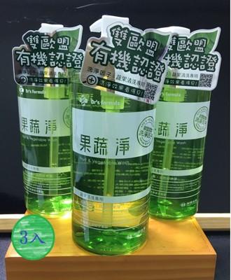 《台塑生醫》Dr's Formula果蔬淨420g 有效期限到2018-09-10 (4.5折)