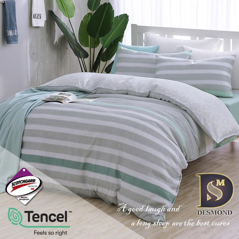 現貨3m天絲床包組 半青 單人兩用被床包三件組 床高35cm