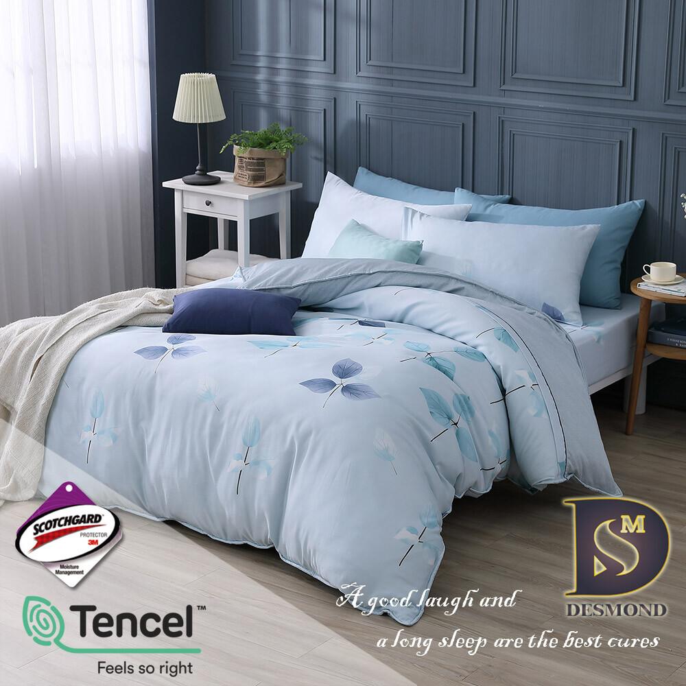 現貨3m天絲床包組 芬芳舞滋-藍 加大兩用被床包四件組 床高35cm