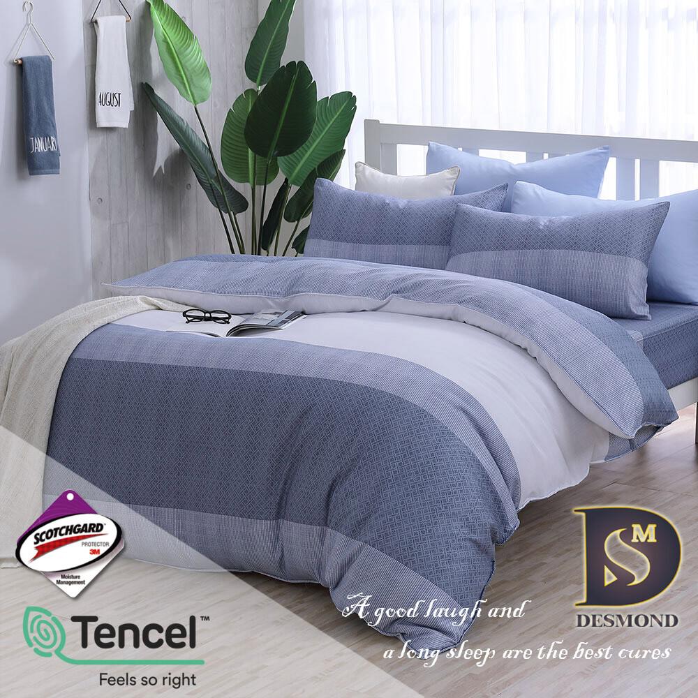 現貨3m天絲床包組 摩卡-藍 單人兩用被床包三件組 床高35cm