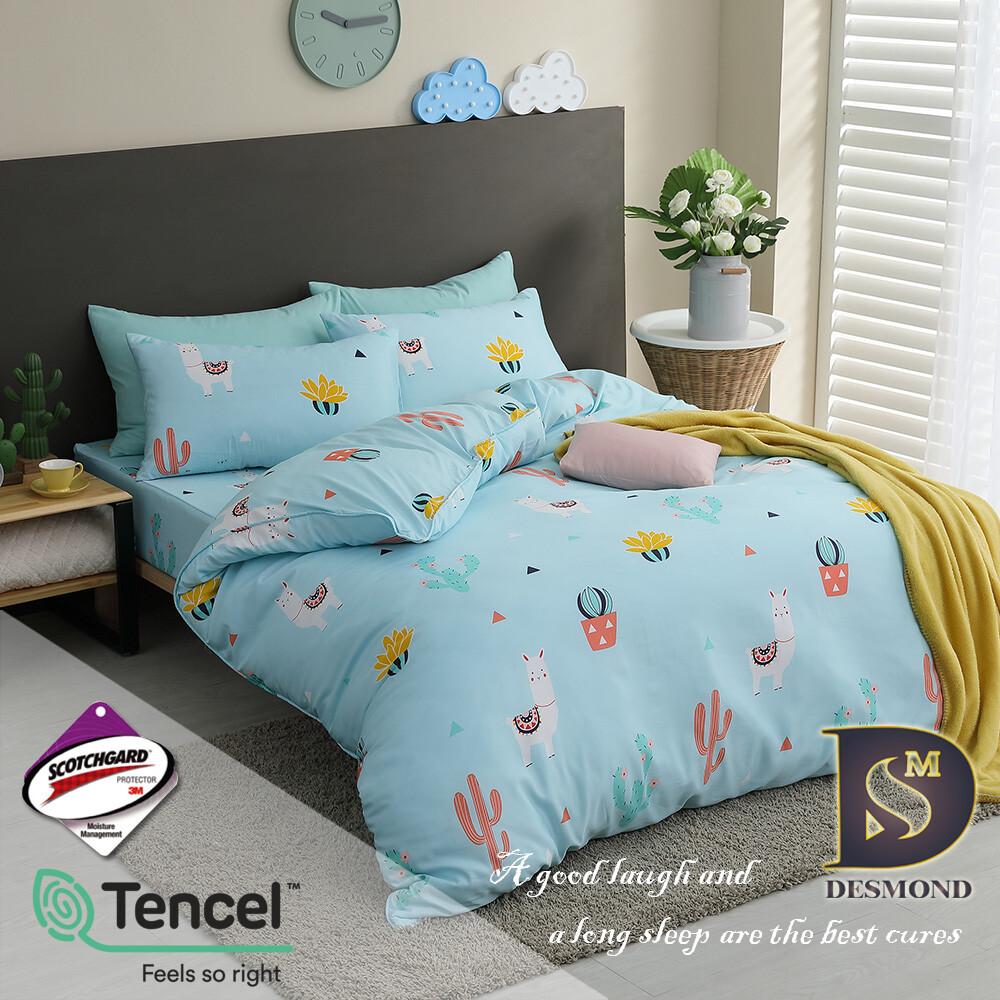 現貨3m天絲床包組 沙漠駱駝 加大兩用被床包四件組 床高35cm