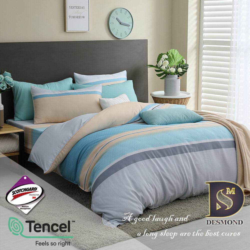 現貨3m天絲床包組 海芋戀 加大兩用被床包四件組 床高35cm