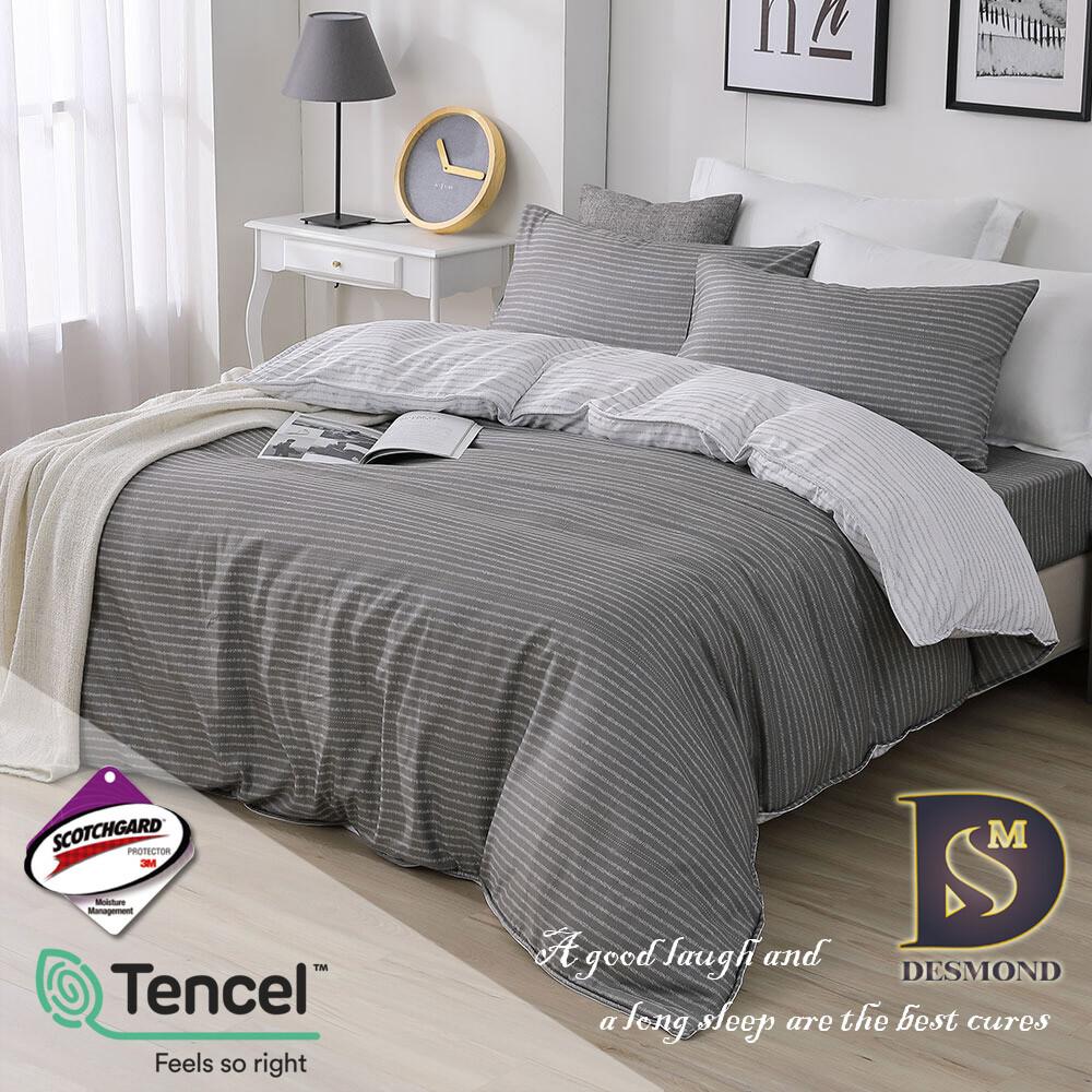 現貨3m天絲床包組 簡約主義 加大兩用被床包四件組 床高35cm