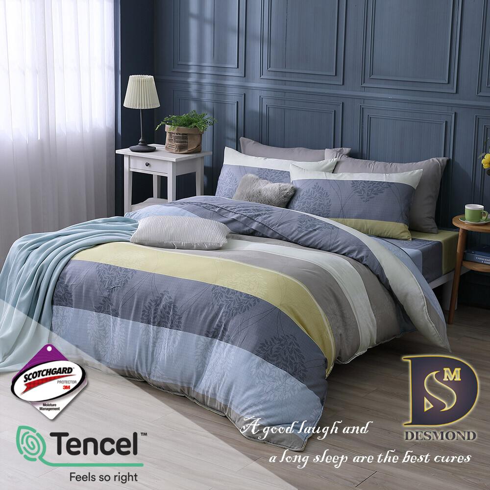 現貨3m天絲床包組 非凡 雙人兩用被床包四件組 床高35cm