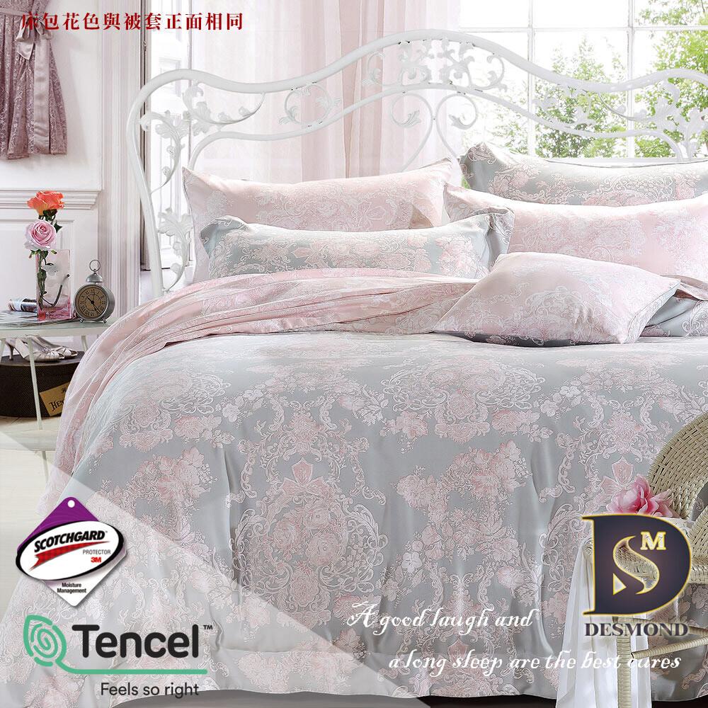 現貨3m天絲床包組 安娜 雙人兩用被床包四件組 床高35cm