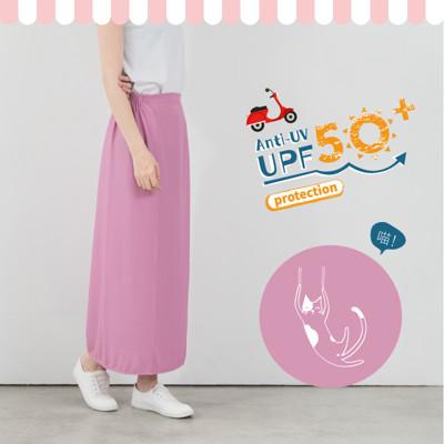 【PEILOU 貝柔】貓日記3M防曬遮陽裙-9色 (5.4折)