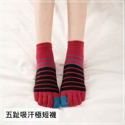 【DR.WOW】貝柔柔棉乾爽抑菌五趾襪-條紋 (2.8折)