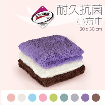 超強十倍吸水超細纖維抗菌小方巾(30x30cm) (3.2折)