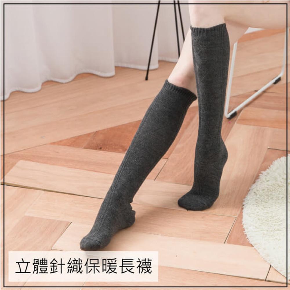 dr.wow立體菱格保暖長襪p33851