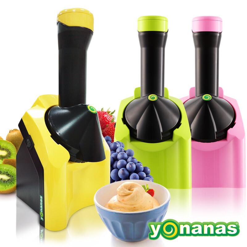 正宗美國yonanas天然健康水果冰淇淋機[黃/粉/青三色]