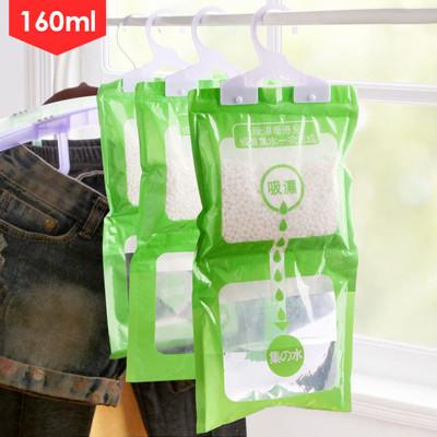 可掛式除濕袋 除濕包 (單包不挑色) (1.2折)