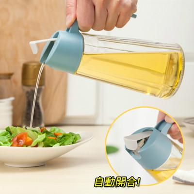 自動開合玻璃油醋瓶 (不挑色) 500ml (5.9折)