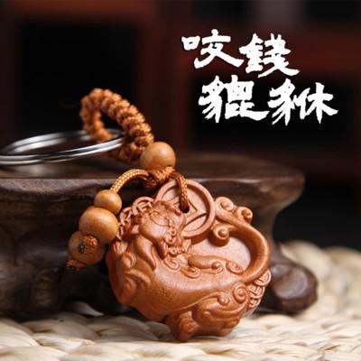 咬錢貔貅桃木鑰匙圈 PMK34 (1.9折)