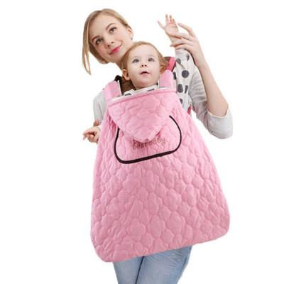 防風防水保暖披風背巾《雙面可用》 (7.7折)