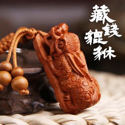 藏錢貔貅桃木鑰匙圈 PMK89 (1.9折)