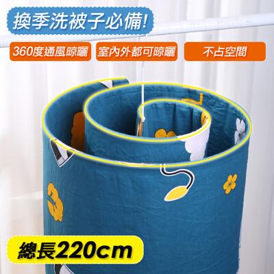多功能螺旋衣架 旋轉衣架 旋轉曬衣架 旋轉曬被子衣 CX004B01 (2折)