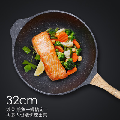 【西華SILWA】繁星不沾炒鍋 32cm《AR5-32》 (5.3折)