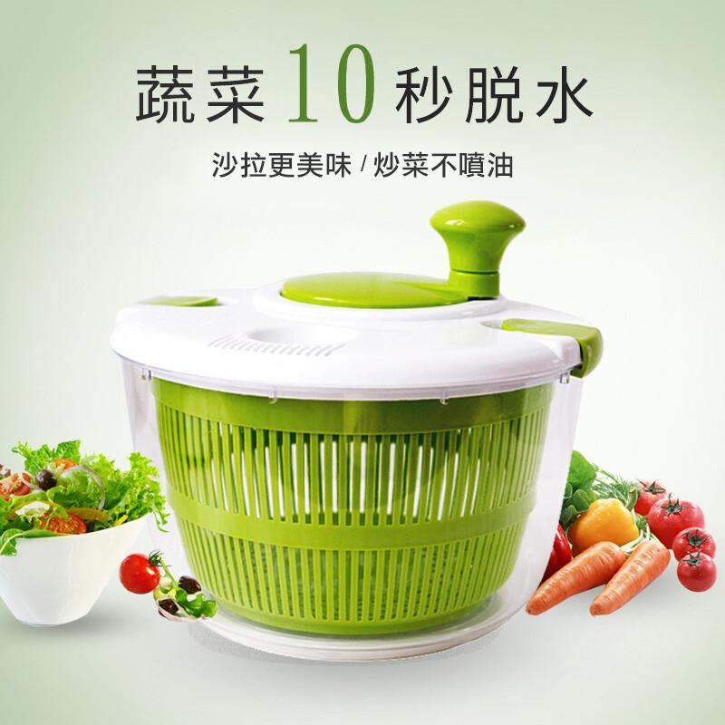 蔬果脫水器 手搖脫水器 生菜沙拉脫水器 tx57sg4l