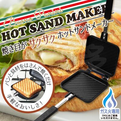 三明治吐司熱壓烤盤 雙面吐司烤盤 三明治烤盤 BC7655SP