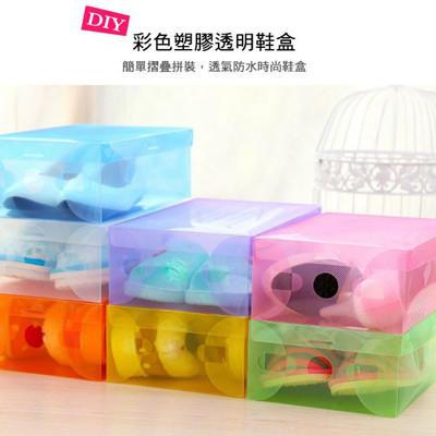 彩色塑膠透明鞋盒 (1折)