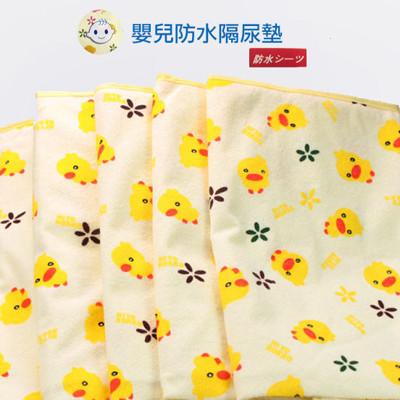 嬰兒防水隔尿墊 卡通印花防水墊 不挑花色《70x120cm》LISM9077 (6折)