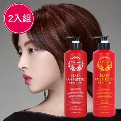 Maafei 瑪菲 360度全方位洗髮精 洗潤組 1000ml《2罐組》 (5.6折)