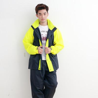 風動兩件式風雨衣 (3.3折)
