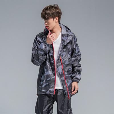 玩酷迷彩兩件式風雨衣 (2.9折)